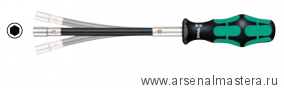 Отвертка с гибким стержнем SW6/167 Wera 391