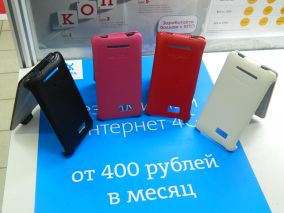 Чехол-книжка для HTC Desire 400