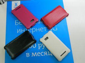 Чехол-книжка для HTC Desire 601