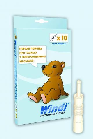 Ректальный катетер WINDI – газоотводные трубки для новорожденных детей №10