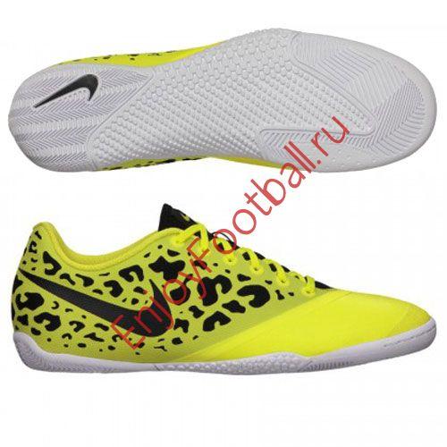 a3809dcce533 Игровая обувь для зала NIKE FC247 ELASTICO PRO II 580455-701 купить ...