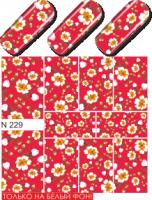 Слайдер-дизайн  N229  (водные наклейки)