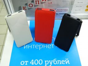 Чехол-книжка для Alcatel One Touch IDOL X+ 6043