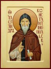 Александр Константинопольский (рукописная икона)