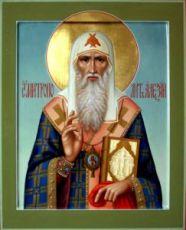 Алексий, митрополит Московский (рукописная икона)