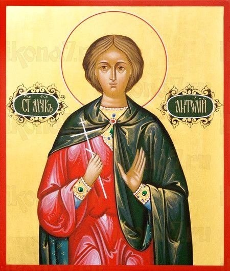 Икона Анатолий Никейский (рукописная)