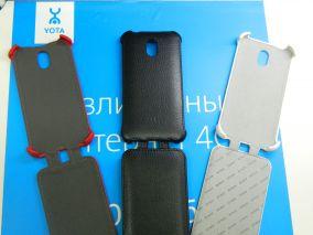 Чехол-книжка для LG P880 Optimus 4X HD