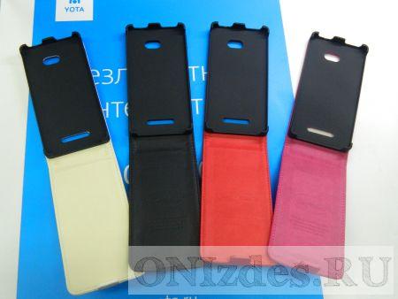 Чехол-книжка для LG P990 Optimus 2X