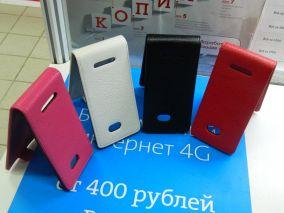 Чехол-книжка для LG L5 Optimus