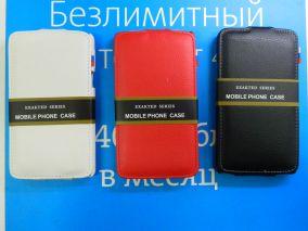 Чехол-книжка для LG L80