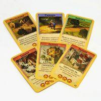 Колонизаторы: Быстрая карточная игра