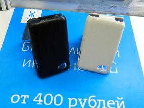 Чехол-книжка для LG Optimus L4 II E470