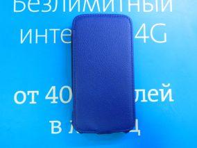 Чехол-книжка для LG G2 mini D618