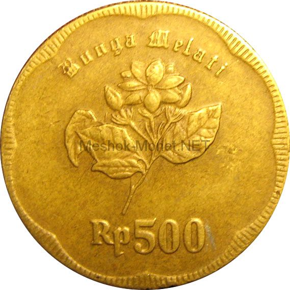 Индонезия 500 рупий 1992 г.