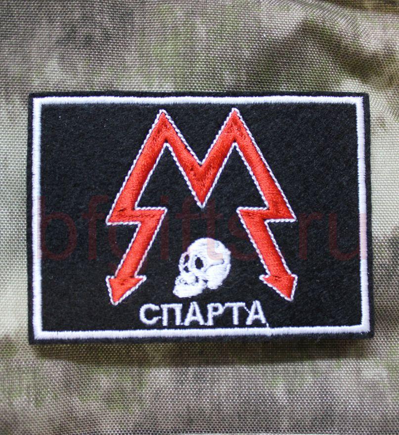 Патч СПАРТА коллекционный Метро 2033