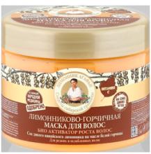 Маска для волос био-активатор роста волос лимонниково-горчичная, 300 мл