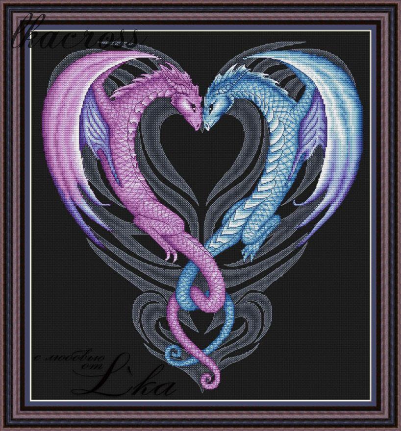 """""""Сердце дракона"""". Схема/набор для вышивания крестиком."""