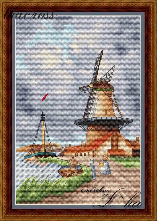 """""""Ветряная мельница"""". Схема/набор для вышивания крестиком."""