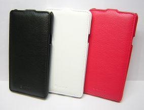 Чехол-книжка для Samsung Note 4 N910C