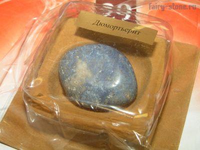Энергия камней № 29 Дюмортьерит (2014г)