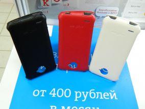 Чехол-книжка для Lenovo S920