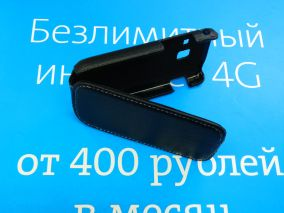 Чехол-книжка для Samsung S6102 Galaxy Y Duos