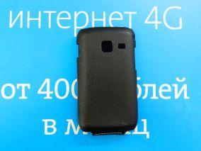 Чехол-книжка для Samsung S6302 Galaxy Y
