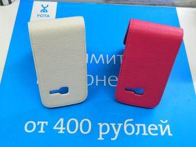 Чехол-книжка для Samsung S6802