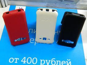 Чехол-книжка для Samsung S7270