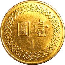Тайвань 1 юань