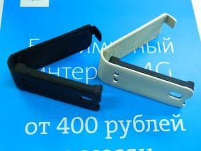 Чехол-книжка для Samsung S5250