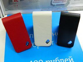 Чехол-книжка для Samsung S8530