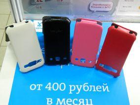 Чехол-книжка для Samsung i8262 Galaxy Core