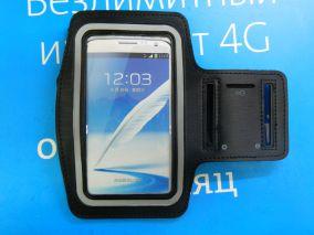 Чехол на руку  N7100 / i9220