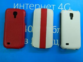 Чехол-книжка для Samsung i9190 Galaxy S4 mini