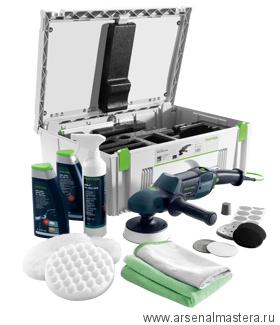Ротационная полировальная машинка Festool SHINEX RAP 150-14 FE-Set Automotive в систейнере SYS MAXI