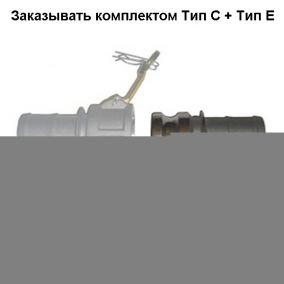 "Cam-Lock соединение ""папа"", d=63mm(2.5"")"