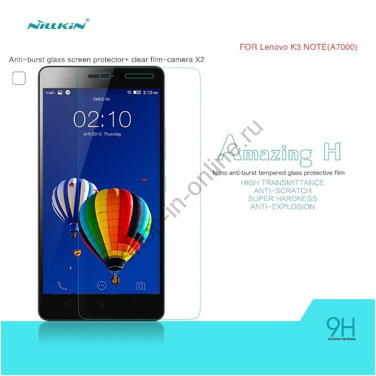 Закаленое стекло для сотового телефона Lenovo K3 / A7000