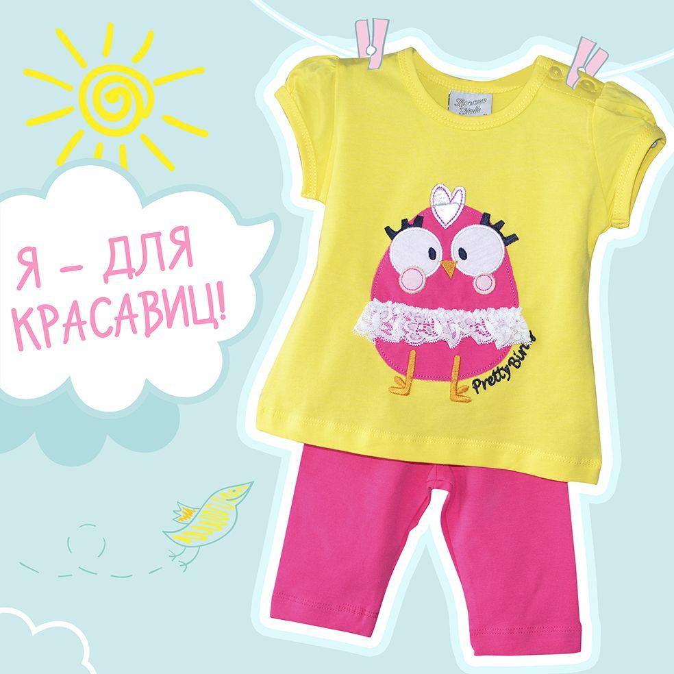 Костюм для девочки Совушка (бриджи и футболка)
