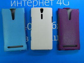 Чехол-книжка для Sony Xperia S LT26i
