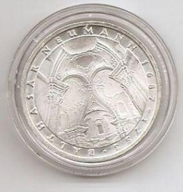 225 лет со дня смерти Балтазара Неймана 5 марок Германия 1978 F