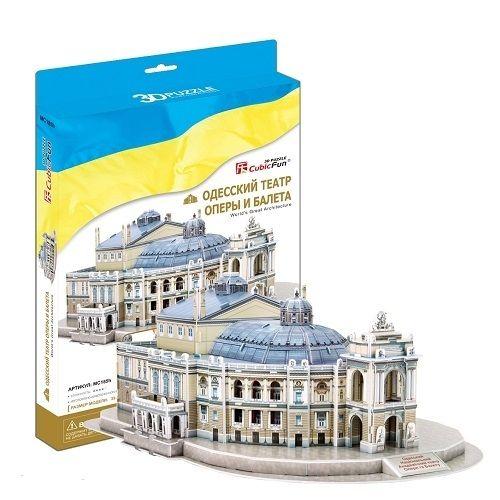 Одесский театр оперы и балета
