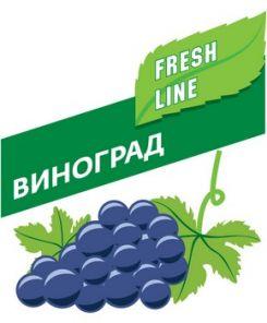 Е-жидкость 60мл.. BestSmoking FreshLine - Виноград