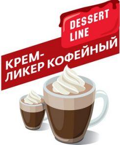 Е-жидкость 60мл. BestSmoking DessertLine - Крем-ликер кофейный
