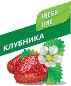 Е-жидкость 60мл. BestSmoking FreshLine - Клубника