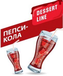 Е-жидкость 60мл. BestSmoking DessertLine - Пепси