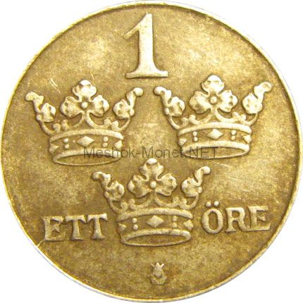 Швеция 1 эре 1950 г.