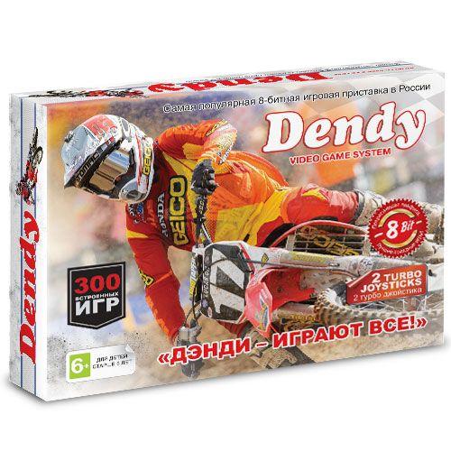 Dendy 300-in-1