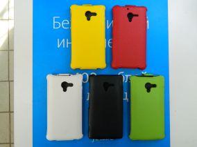 Чехол-книжка для Sony Xperia ZL / L35H