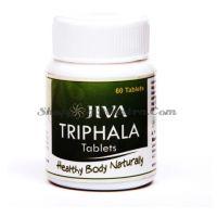 Трифала для очищения организма Джива Аюрведа / Jiva Ayurveda Triphala Tablets